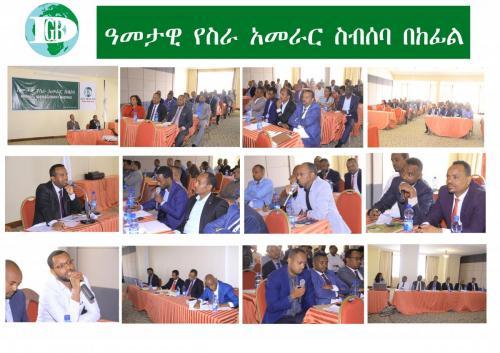 Annual Meeting-01